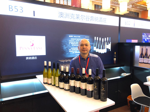 Penna Lane Stand at Tao Wine Show