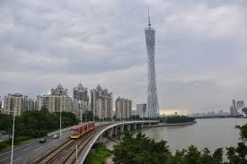 Guangzhou city landscape